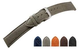 時計 ベルト 時計ベルト オーストリッチ U3020 18mm 20mm 時計 バンド 時計バンド 替えベルト 替えバンド ベルト 交換