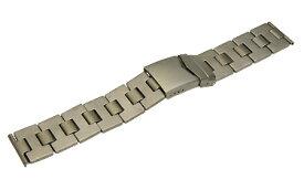 時計ベルト 時計 ベルト チタン CASSIS カシス TITAN チタン v03251h5 20mm 時計 バンド 時計バンド 替えベルト 替えバンド ベルト 交換