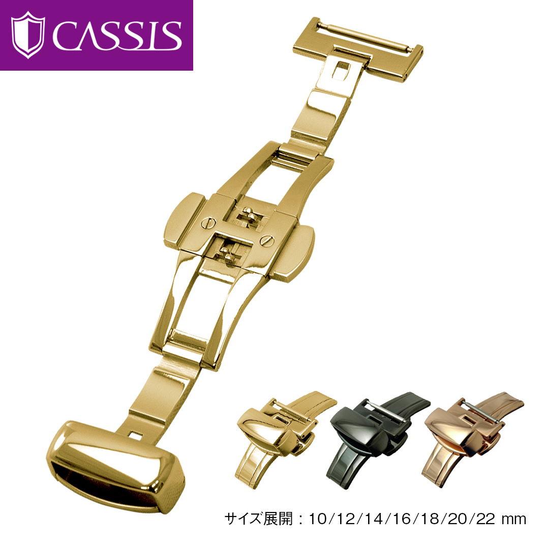 両開き 観音開き プッシュ式 Dバックル ゴールド ブラック カシス 腕時計用バックル PBF D-BUCKLE (ピービーエフディーバックル) ステンレススチールPBFBUCKLES CASSIS時計ベルト 腕時計ベルト 時計バンド 腕時計用ベルト交換