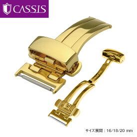 片開き プッシュ式 高級ステンレス(316L) Dバックル ゴールド カシス 腕時計用バックルPD-BUCKLE (ピーディーバックル) ステンレススチール PDBUCKLESCASSIS時計ベルト 腕時計ベルト 時計バンド 腕時計用ベルト交換