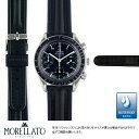 オメガ スピードマスターにぴったりの 時計ベルト MORELLATO モレラート CAYMAN U0462198 完全防水 | 時計 ベルト 腕…