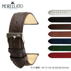 モレラート時計ベルトGRAFIC