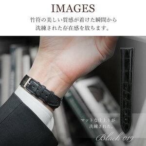 カシス製時計ベルトアドナラカウチック