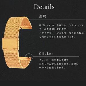 カシス時計ベルトANGERS(アンジェ)
