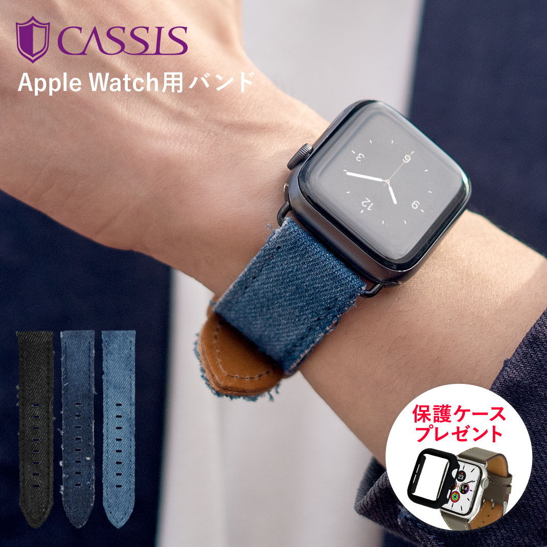 Apple Watch パーツ付バンド アップルウォッチ 38mm用 42mm用 バンド カシス製 腕時計ベルト NAPA (ナパ) 時計ベルト Apple Watchサードパーティ| ベルト 時計 腕時計 交換 ベルト交換 替えベルト おしゃれ ウオッチ バンド アップルウオッチ アクセサリー 時計バンド