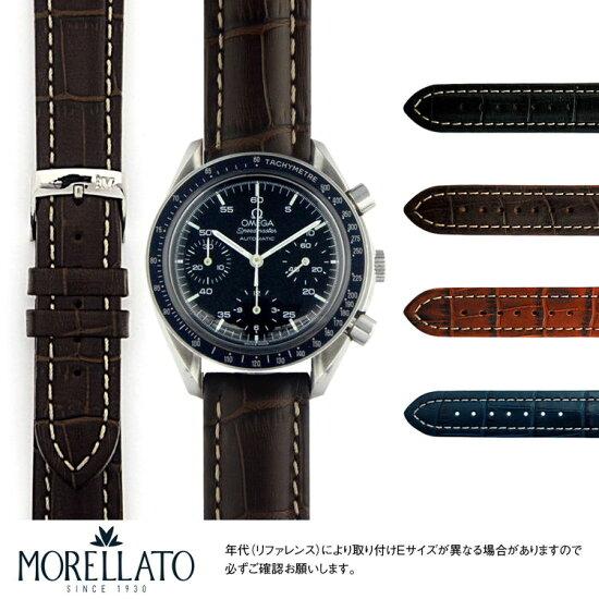 對奥米伽速度主人OMEGA Speedmaster而言正好的鐘表皮帶MORELLATO morerato PLUS U3252480| 鐘表皮帶鐘表berutokafu牛皮鐘表帶鐘表帶替換皮帶皮帶交換表帶皮帶交換表帶手錶皮帶 MANO A MANO