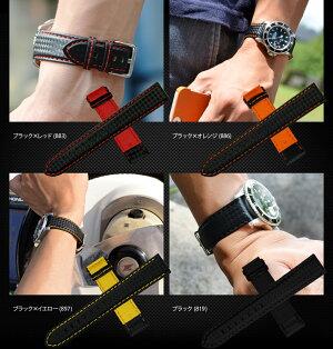 MORELLATO社製交換用の腕時計ベルトBIKING