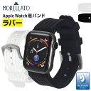 アップルウォッチ バンド アップルウォッチ ベルト スポーツ apple watch series 5,4,3,2,1 シリコン ラバー 38mm 40…