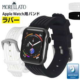 モレラート社製 アップルウォッチ applewatch5 applewatch4 applewatch3 バンド ベルト スポーツ apple watch series 6,SE,5,4,3,2,1 シリコン ラバー 38mm 40mm 42mm 44mm BRENTA 完全防水 保護ケースつき | メンズ レディース 時計ベルト 腕時計ベルト 腕時計 ウォッチ
