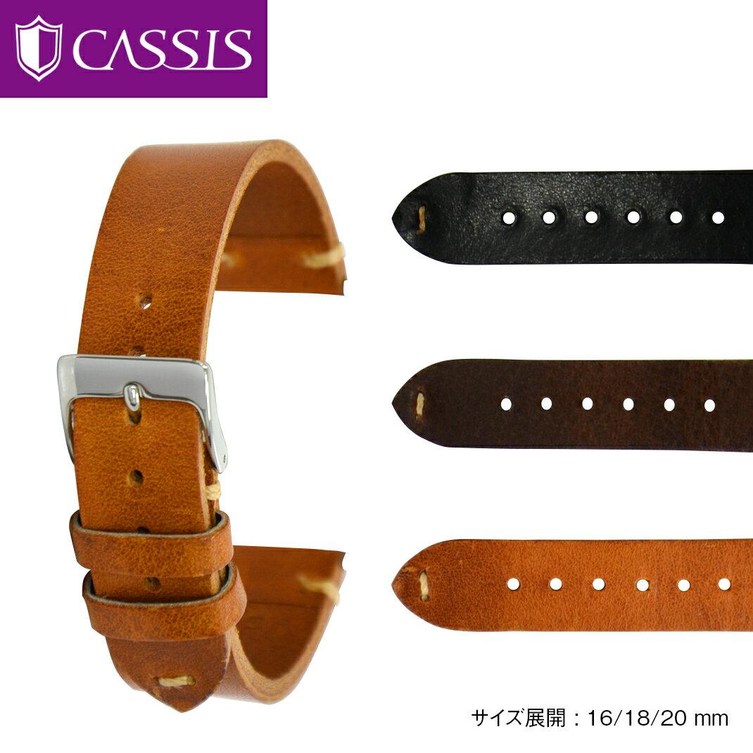 時計 ベルト 時計ベルト カーフ 牛革 CASSIS カシス LILLE リール x0030333 16mm 18mm 20mm 時計 バンド 時計バンド 替えベルト 替えバンド ベルト 交換