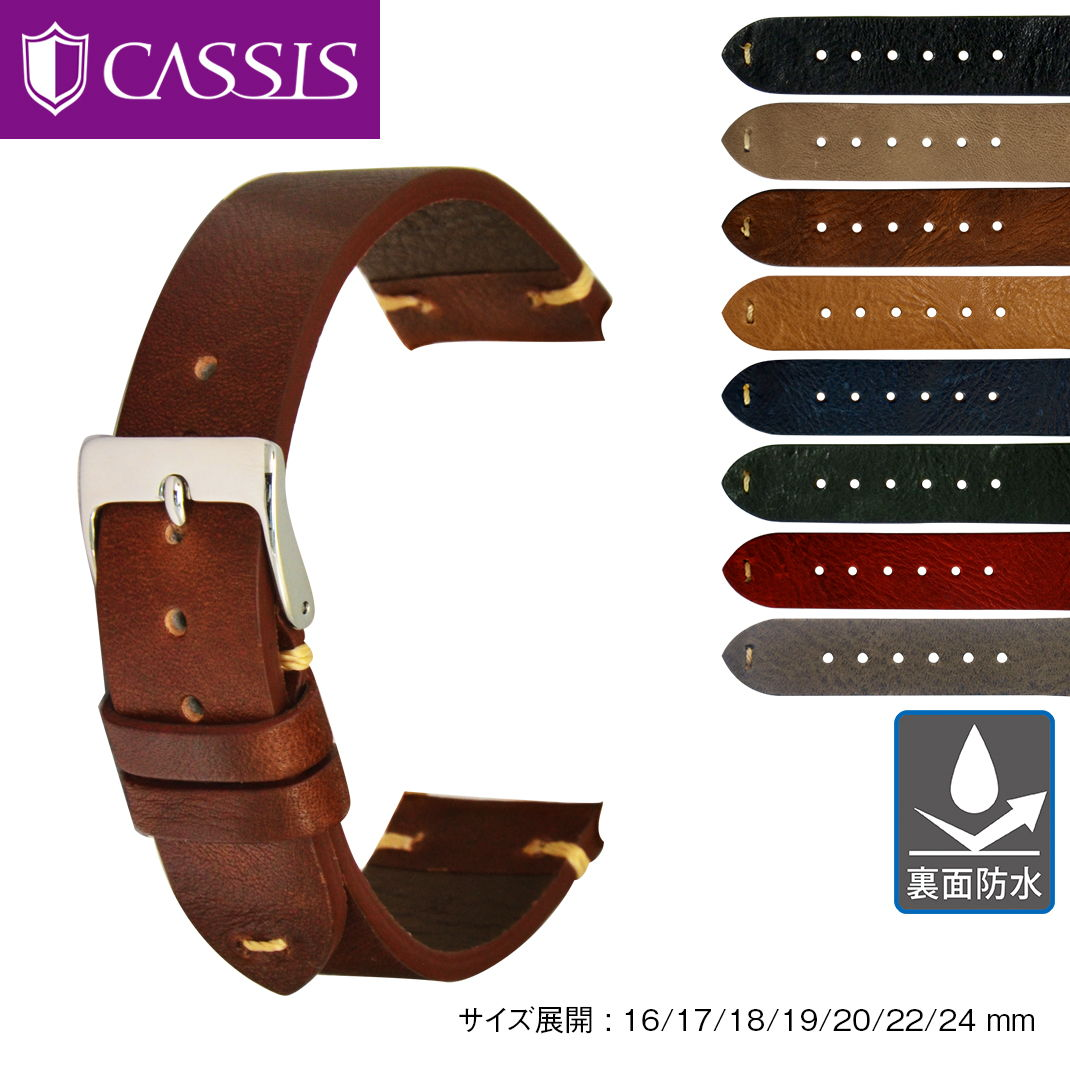時計ベルト 時計 ベルト カーフ 牛革 CASSIS カシス GRENOBLE グルノーブル x0031331 18mm 20mm 時計 バンド 時計バンド 替えベルト 替えバンド ベルト 交換