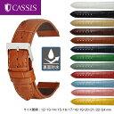 時計ベルト 時計 ベルト 交換 カーフアリゲーター型押し 裏面 防水 CASSIS カシス AVALLON アバロン x1022238 バンド …