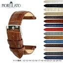 時計 ベルト 時計ベルト カーフ 牛革 MORELLATO モレラート BOLLE ボーレ x2269480 バンド 時計バンド 替えベルト | …