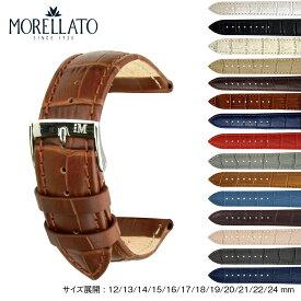 MORELLATO モレラート BOLLE ボーレ 革ベルト 時計 腕時計 交換ベルト ベルト 時計ベルト カーフ x2269480 バンド 時計バンド 替えベルト 12mm,13mm,14mm,15mm,16mm,17mm,18mm,19mm20mm,21mm,22mm,24mm 簡単ベルト交換用工具付 |
