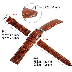 モレラート社製時計ベルトBOLLE(ボーレ)スペック