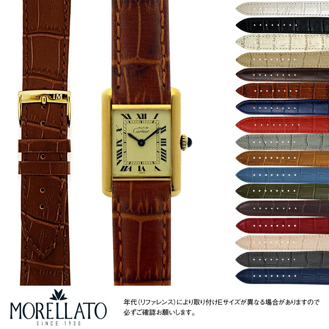 カルティエ タンク Cartier Tankにぴったりの 時計ベルト MORELLATO モレラート BOLLE X2269480|メンズ レディース 時計 変え ベルト 高級 カーフ 牛革 バンド 時計バンド 替えベルト 交換 革 腕時計 バンド ベルト交換 腕時計バンド 腕時計ベルト ベルトだけ おしゃれ