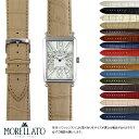 フランクミュラー ロングアイランド 用 FRANCK MULLER LONG ISLAND にぴったりの時計ベルト MORELLATO モレラート BOLLE X2269480 | 時計ベルト 時計 ベルト カーフ 牛革 時計 バンド 時計バンド 替えベルト ベルト 交換 腕時計 バンド ベルト交換 腕時計バンド 腕時計ベルト
