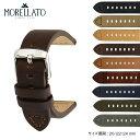 時計ベルト 時計 ベルト カーフ 牛革 MORELLATO モレラート BRAMANTE ブラマンテ x4683b90 20mm 22mm 24mm 時計 バン... ランキングお取り寄せ