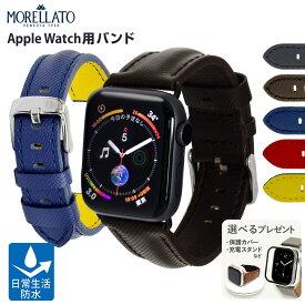 アップルウォッチ applewatch5 applewatch4 applewatch3 バンド ベルト スポーツ apple watch series 6,SE,5,4,3,2,1 シリコン ラバー 38mm 40mm 42mm 44mm モレラート社製 RIDING 生活防水 保護ケースつき | メンズ レディース 時計ベルト 腕時計ベルト 時計バンド 腕時計