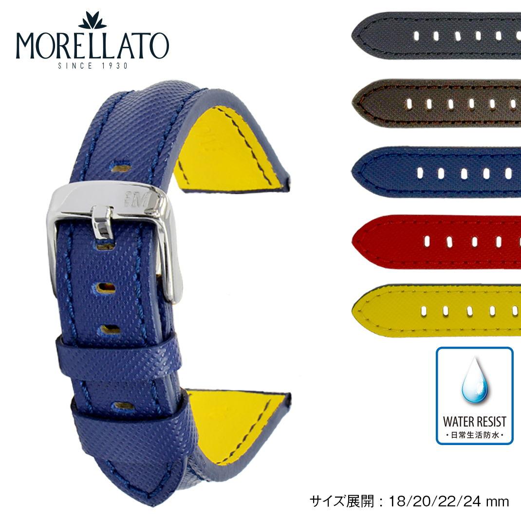 時計ベルト 時計 ベルト テクノラバー 生活防水 MORELLATO モレラート RIDING ライディング x4749797 18mm 20mm 22mm 24mm バンド 時計バンド 替えベルト 替えバンド | 防水 ラバーベルト メンズ 腕時計ベルト 腕時計バンド レディース 腕時計 交換ベルト ベルト交換