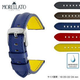 時計ベルト 時計 ベルト テクノラバー 生活防水 MORELLATO モレラート RIDING ライディング x4749797 18mm 20mm 22mm 24mm バンド 時計バンド 替えベルト 替えバンド | 防水 ラバーベルト メンズ 腕時計ベルト 腕時計 夏 交換 アウトドア ラバー 腕時計用ベルト おしゃれ