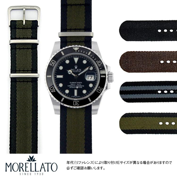 ロレックス サブマリーナ ROLEX Submarinerにぴったりの 時計ベルトMORELLATO モレラート ARMY X4804b91|メンズ レディース 時計 ベルト ナトー nato ナトーベルト natoベルト ナイロンベルト ナイロン 時計バンド 腕時計 交換 腕時計バンド 腕時計ベルト ベルトだけ 色