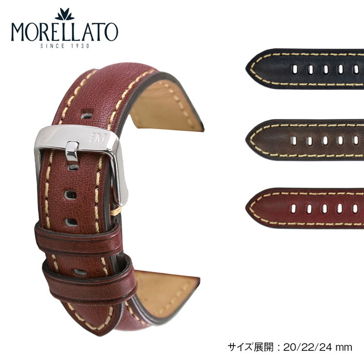 時計ベルト 時計 ベルト カーフ 牛革 MORELLATO モレラート MASACCIO マサッチオ x4808b71 20mm 22mm 24mm 時計 バンド 時計バンド 替えベルト 替えバンド ベルト 交換