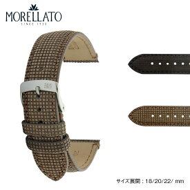 時計ベルト 時計 ベルト ナチュラルウッド MORELLATO モレラート MARINETTI マリネッティ X5047C45 18mm 20mm 22mm 時計 バンド 時計バンド 替えベルト 替えバンド ベルト 交換
