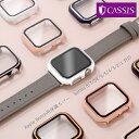 アップルウォッチ カバー 保護ケース ケース CASSIS カシス Apple Watch用ハードケース アップルウォッチ用ハードケー…