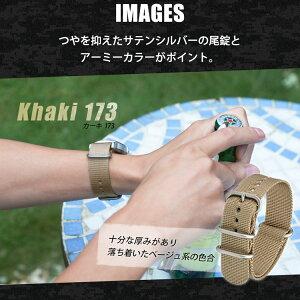 カシス製ナイロン時計ベルトTYPENATORING