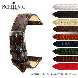 時計ベルト 革ベルト 時計 ベルト カーフ 牛革 MORELLATO モレラート LIVERPOOL リバプール u0751376 バンド 時計バンド 替えベルト 交換 12mm,13mm,14mm,16mm,17mm,18mm,19mm,20mm 簡単ベルト交換用工具付 |