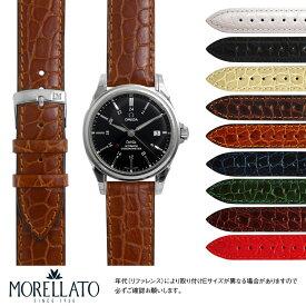 オメガ デビル 用 OMEGA DE VILLE にぴったりの ベルト バンド MORELLATO モレラート LIVERPOOL U0751376 19mm 簡単ベルト交換用工具付 | 時計ベルト 時計 ベルト バンド 時計バンド 替えベルト 交換 腕時計 ベルト交換 腕時計バンド 腕時計ベルト 革ベルト 革 腕時計
