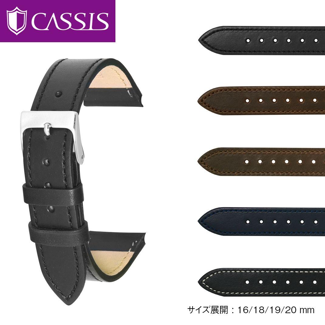 時計ベルト 時計 ベルト カーフ(牛革) CASSIS カシス LAVAL ラヴァル U1032966 16mm 18mm 20mm 時計 バンド 時計バンド 替えベルト 替えバンド ベルト 交換