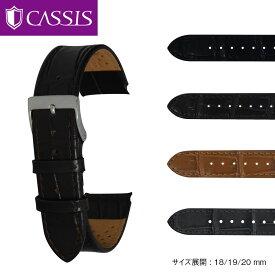 時計ベルト 時計 ベルト カーフ(牛革)型押し CASSIS カシス PAULI パウリ U1099656 バンド 時計バンド 替えベルト 交換簡単ベルト交換用工具付 |腕時計 革ベルト 腕時計ベルト おしゃれ ベルト交換 腕時計バンド 交換ベルト メンズ 時計ベルト交換 本革 革 おすすめ
