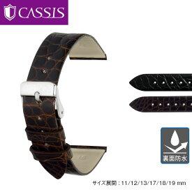 時計ベルト 時計 ベルト アリゲーター(ワニ革) 裏面防水 CASSIS カシス RIOM C リオン シー U1123B68 バンド 時計バンド 替えベルト セイコークレドールにぴったり ベルト交換簡単ベルト交換用工具付 |腕時計ベルト 腕時計バンド 革ベルト 腕時計 レディース 本革