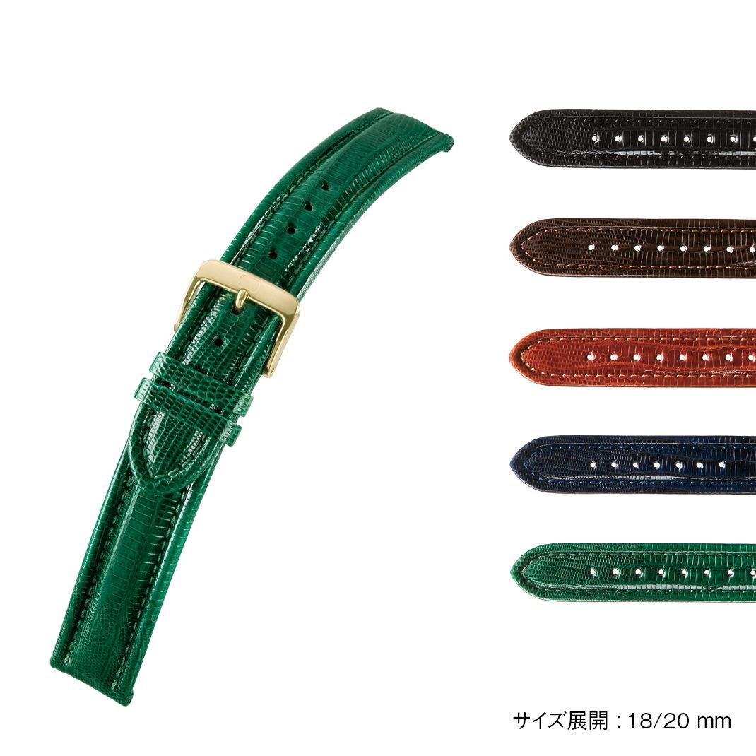 時計 ベルト 時計ベルト テジュ・リザード U1620 18mm 20mm 時計 バンド 時計バンド 替えベルト 替えバンド ベルト 交換