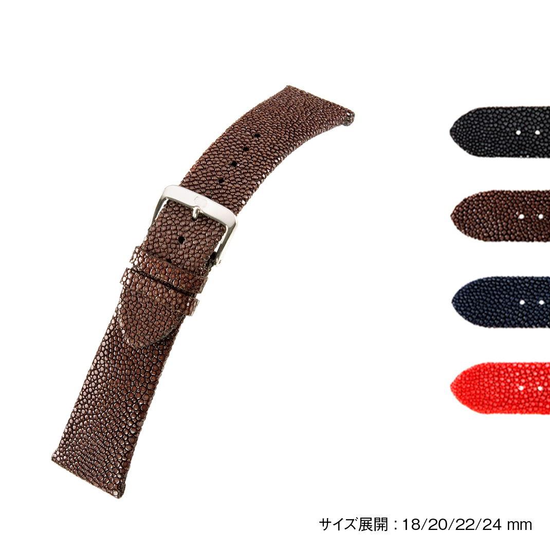 時計 ベルト 時計ベルト ガルーシャ U1985 18mm 20mm 22mm 24mm 時計 バンド 時計バンド 替えベルト 替えバンド ベルト 交換