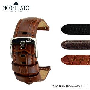 モレラート社製時計ベルトBOTERO