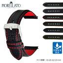 時計ベルト 時計 ベルト ラバー 生活防水 MORELLATO モレラート BIKING バイキング u3586977 バンド 時計バンド 替え…