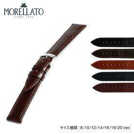 時計 ベルト 時計ベルト カーフ 牛革 MORELLATO モレラート PISA ピサ X0773403 8mm 10mm 12mm 14mm 16mm 18mm 20mm 時計 バンド 時計バンド 替えベルト 替えバンド ベルト 交換