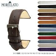 モレラート時計ベルトGRAFIC(グラフィック)