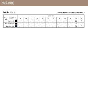 カシス時計ベルトTYPEBRE2(タイプビーアールイーツー)マトリックス表