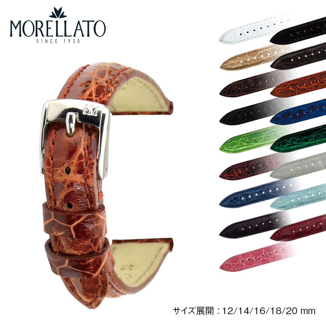 時計 ベルト 時計ベルト カイマンワニ MORELLATO モレラート TRACY トレイシー x2197052 12mm 14mm 16mm 18mm 20mm バンド 時計バンド 替えベルト 替えバンド 交換 | ウォッチバンド バックルなし ベルト時計 腕時計バンド 腕時計ベルト 腕時計 腕時計用ベルト 時計用ベルト