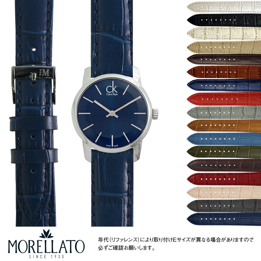 カルバンクライン シティ Calvin Klein CITY にもぴったり MORELLATO モレラート BOLLE X2269480 16mm | 時計 ベルト バンド 腕時計 時計ベルト 交換 革ベルト 時計バンド 腕時計ベルト 革 レディース ベルト交換 替えベルト メンズ 本革 カーフ 腕時計バンド 革バンド