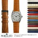ロレックス オイスターデイト用 ref. 6694 ROLEX OYSTERDATE にぴったりの時計ベルト MORELLATO モレラート BOLLE X22…