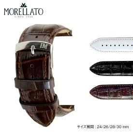 時計 ベルト 時計ベルト カーフ 牛革 MORELLATO モレラート EXTRA エクストラ x3395656 24mm 26mm 28mm 30mm バンド 時計バンド 替えベルト 替えバンド ベルト交換 | 革ベルト 腕時計 腕時計ベルト 革バンド 交換 腕時計バンド 変えベルト ウォッチバンド 本革ベルト 高級