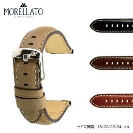 時計 ベルト 時計ベルト カーフ 牛革 MORELLATO モレラート GIORGIONE ジョルジオーネ x4272b12 18mm 20mm 22mm 24mm バンド 時計バンド 替えベルト 交換 簡単ベルト交換用工具付 | レザー 革ベルト 腕時計ベルト 腕時計 ペア 腕時計バンド 本革 革 メンズ おすすめ 替え