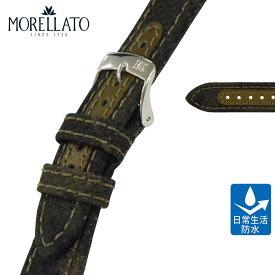 時計ベルト 時計 ベルト ファブリック 生活防水 MORELLATO モレラート ATHLETIC CAMOUFLAGE アスレチック カモフラージュ x4496b06 18mm 20mm 22mm 24mm バンド 時計バンド 替えベルト 交換 | 腕時計ベルト 腕時計バンド メンズ 腕時計 防水 夏 腕時計用ベルト おしゃれ