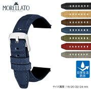 モレラート社製時計ベルトSOCCER(サッカー)