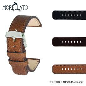 時計ベルト 時計 ベルト カーフ(牛革) MORELLATO モレラート CELLINI チェリーニ X5189B76 18mm 20mm 22mm 24mm バンド 時計バンド 替えベルト 交換 | 革ベルト 腕時計 腕時計ベルト 革 腕時計バンド メンズ おしゃれ レザーベルト ウォッチ 本革 おすすめ 替え 交換ベルト